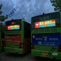 公交车车载LED显示屏 比亚迪公交车后窗屏 车载广告传媒广告屏