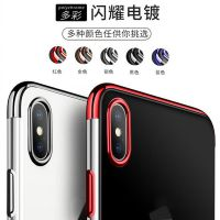 拉威斯手机套适用于苹果X iphone6s7 8plus防摔电镀TPU透明手机壳