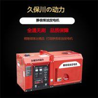 35kw永磁静音柴油发电机贵吗