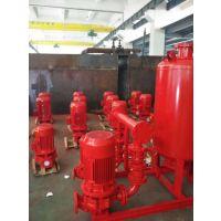 西安采购消防泵 稳压设备XBD8.8/20-80L 生活用水无负压 消火栓泵CCCF认证