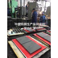 直销住友钨钢AF209合金长条 高硬度超微粒钨钢方条