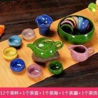 青花瓷壶茶艺配茶盘杯小号台户外餐具小便携式玻璃杯玻璃