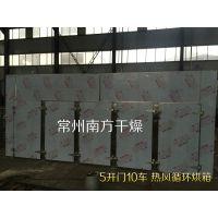 工厂供应香蕉猕猴桃CT-C-4型热风循环烘箱 南方干燥原厂出品