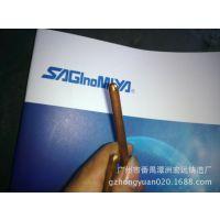 厂家传感器外壳 感温探头 豆浆机感温管 温度传感器外壳(图)