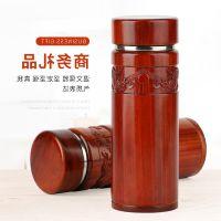 摆件红木雕刻水杯 木质不锈钢保温杯子男女士高档商务手杯茶具定