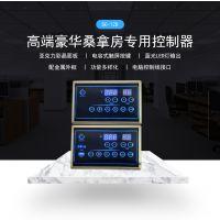 深圳威胜泰桑拿房汗蒸房双控控制器 智能电子温度控制器自带MP3蓝牙