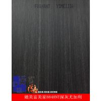 伊美家防火板 富美家同款 深灰尤加利8848NT木皮面 耐火板胶合板