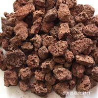 红火山石 火炉火山石2-3cm  烧烤石