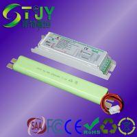 荧光灯应急电源T8 58W 1.5H分体式