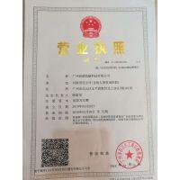 广州尚德机械科技有限公司