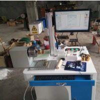 商家常用光纤激光打标机分类 鑫翔原材料打码机厂家