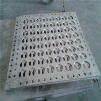 金属微孔吸音板 金属板穿孔 六角孔冲孔网