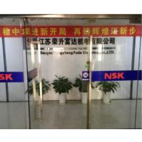 NSK 6306 DDUCM NS7S6 日本品