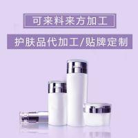 代加工化妆品,护肤品彩妆加工厂商哪家靠谱