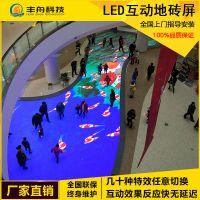 互动感应LED地砖屏酒店舞台人体互动特效地面led地板显示屏