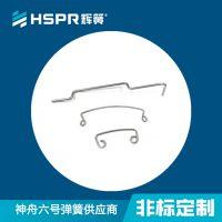 精密扭力弹簧 异形扭转拉力弹簧 夹具开关不锈钢 减震扭力弹簧