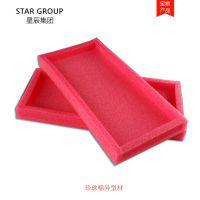 厂家定制生产 红色珍珠棉 定制防静电EPE珍珠棉异型材护角