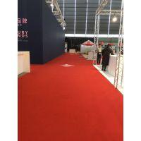 深圳龙岗宝安国际展会专用展览地毯,阻燃地毯,覆膜地毯,等各种颜色展览地毯