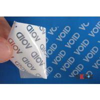 供应NFCRFID服装标签NTAG213