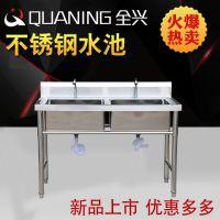 商用厨房设备 酒店 学校单位餐厅食堂用不锈钢水池洗刷池