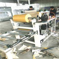 全自动贴面机 PVC发泡板热转印机 亚克力板热转印机械