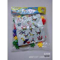 创意diy儿童玩具幼儿园脑部锻炼手工制作拼搭梅花积木