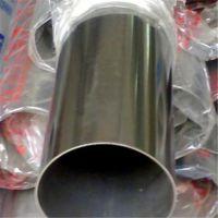厂家批发加工 奥氏体 无缝 304不锈钢管 规格齐全 可定做