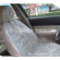 大量批发 新款汽车维修一次性三件套 高品质透明PVC塑料座套