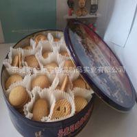 厂家热销丹麦风味曲奇饼干包装盒铁盒圆形可定做