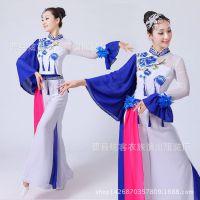 古典舞演出服女飘逸新款中国风青花瓷广场舞蹈服装套装秧歌服成人