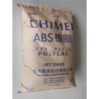 PC/ABS 台湾奇美 PC-345江苏现货