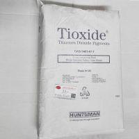 华东代理 亨斯迈RFC5钛白粉二氧化钛 粒子细 色浆用钛白粉