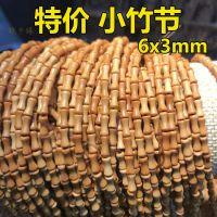 橄榄核小竹节骨节米珠项链108佛珠手串配饰节节高橄榄核小竹节