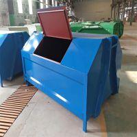 可移动式颜色垃圾箱 挂车垃圾箱批发价