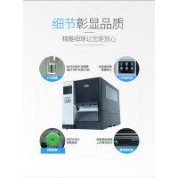 项目专用TSC MH340P/T条码打印机 300dpi工业305mm高速打印机 3mm细小标签机