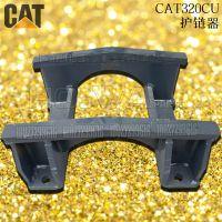 卡特320护链器 卡特CAT320CLU挖机原装护链架