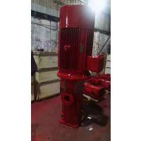 消防泵扬程流量选型9.0/55-150L(W)不锈钢管道消防泵/大流量消防稳压泵