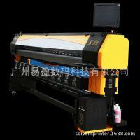 柯尼卡512喷头户外打印机3.2米大幅面广告喷绘机车贴灯布印刷机
