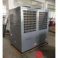 空气能热泵,包头空气能设备,包头空气能采暖热泵,包头空气源热泵