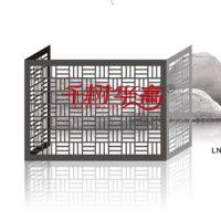 广东千树华高空调外机保护罩 铝合金空调主机罩防盗 铝合金防水防尘装饰