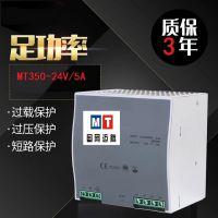 MT350-24V/10A,MT350-12V/10A,直流电源