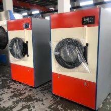 通江工业用50kg自动干衣机 衣服服装烘干设备