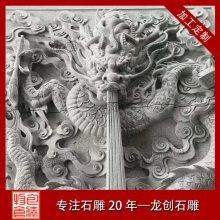 青石浮雕厂家直销 惠安龙创石雕浮雕壁画设计