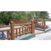 济源仿木护栏-1.5米防木护栏-春之澜(推荐商家)