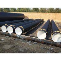 3PE防腐钢管防腐实施标准