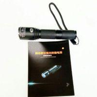 EB8010帽佩式固态手电/LED轻巧防爆灯