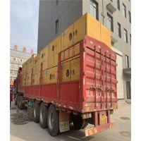 杨木建筑模板销售-建筑模板销售-齐远木业(查看)