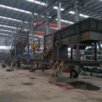 郑州自行式移动破碎站 移动式破碎机生产视频点这里