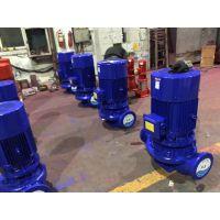消防气压罐消防泵厂家XBD9.0/60G-L37kw室外消火栓泵