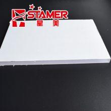 星美厂家直销高透明抗冲击采光阳光房雨棚专用防护聚碳酸酯pc板材pc塑料板材
